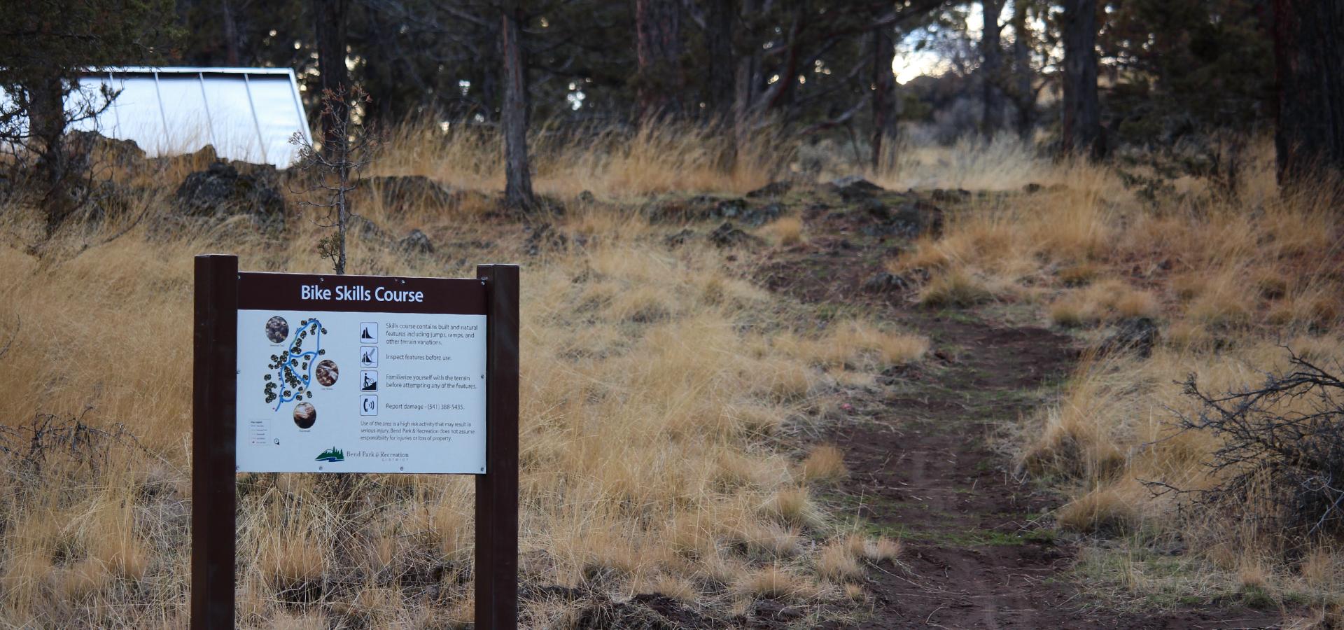 Stone-Creek-Park-Bike-Skills-Course