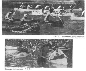 July 4th canoe races - 1971